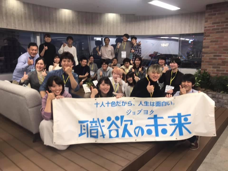 2019.11.16横浜市立大学・産業能率大学