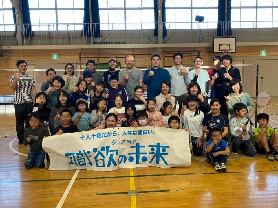 2020.2.23 小学生ジョブヨク