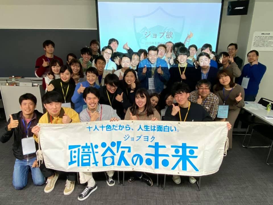 2020.2.9 キャリタス青山学院大学Vol.2